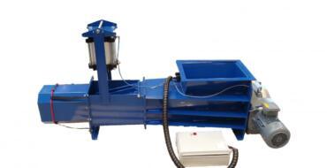Оборудование для утилизации отходов